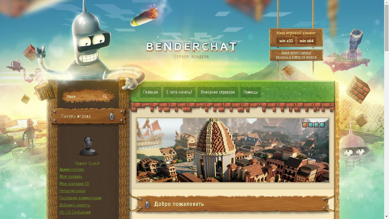 BenderChat-104.JPG