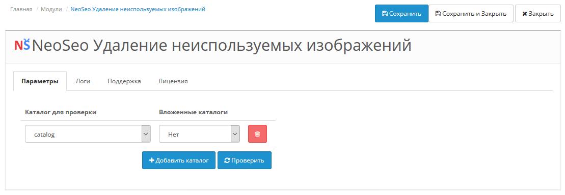 Screenshot_3.png.f9eda47475bec0f0a6c9924465477812.png