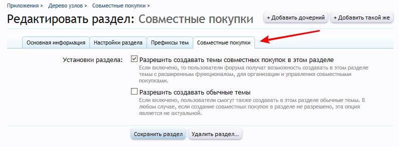 [XenforoTest.ru]002.jpg